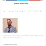 syndromo_karpiaiou_solina_partsinevelos.gr_5