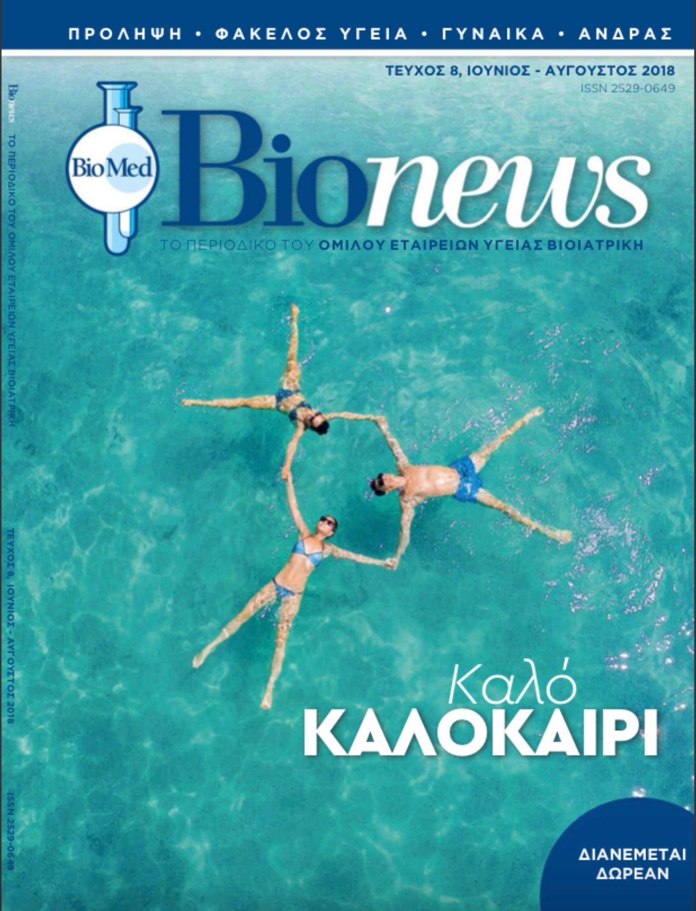 bionews-summer-2018